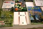 アイランダー2007(屋久島)