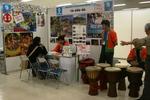 アイランダー2007(三島)