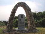 カトリック教会の記念碑