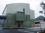 クリーンサポートセンター2