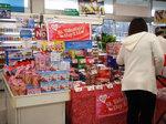 バレンタインデイのチョコ売り場