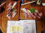 磯の香りお寿司