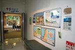 国際サンゴ礁年展示