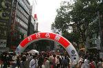 渋谷おはら祭