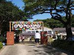 栗生小学校で村づくり運動会